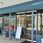 壁を楽しむアイデア満載!壁紙シールとペンキの専門店・福岡市天神「IMPROVE(インプルーヴ)」