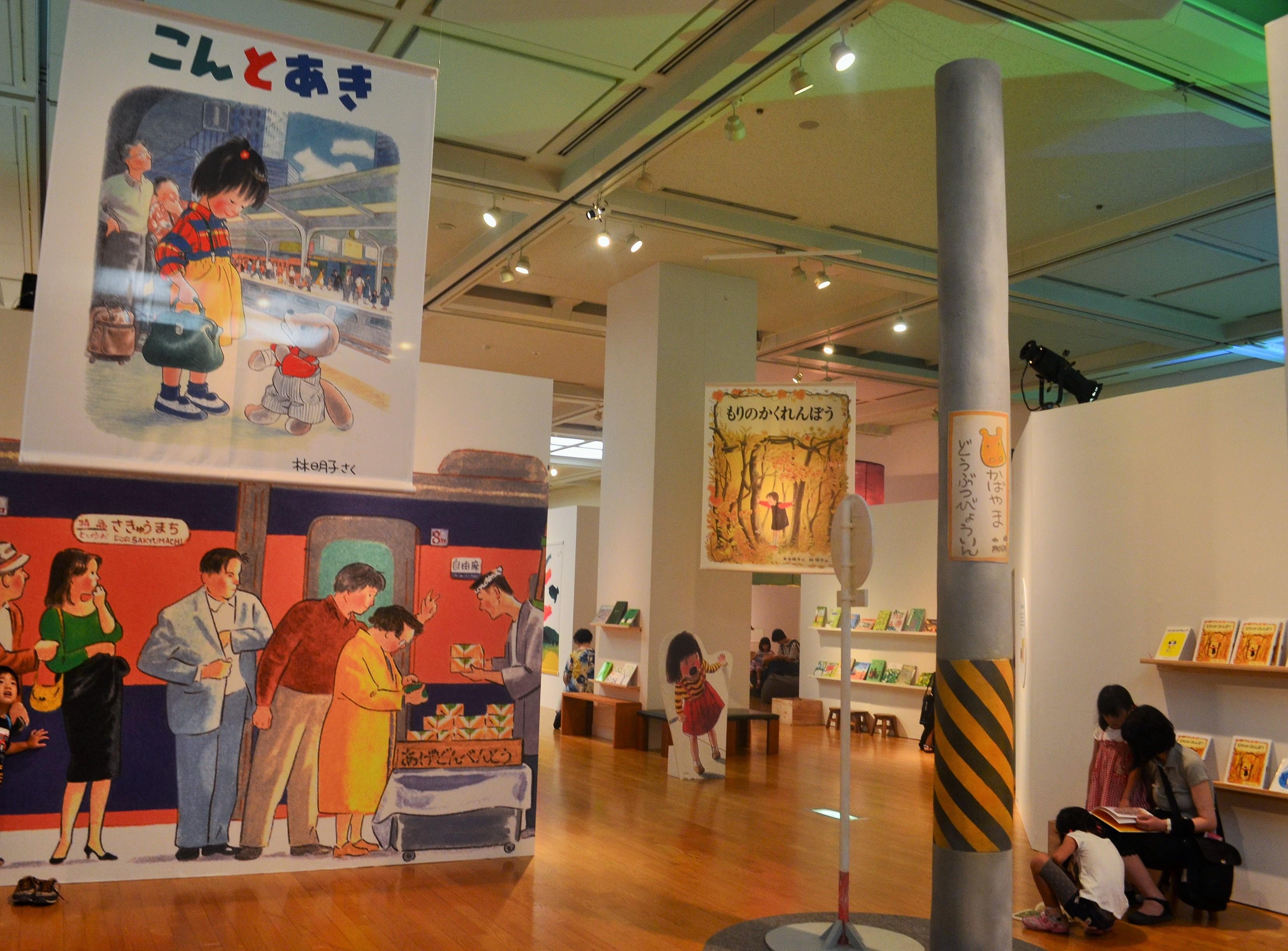 【NTT西日本スペシャル おいでよ!絵本ミュージアム2018】行く前にチェックしたい見どころガイド!