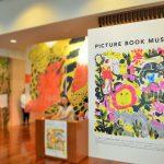 「自由」に楽しむ絵本の世界!「おいでよ!絵本ミュージアム2019」の見どころをチェック